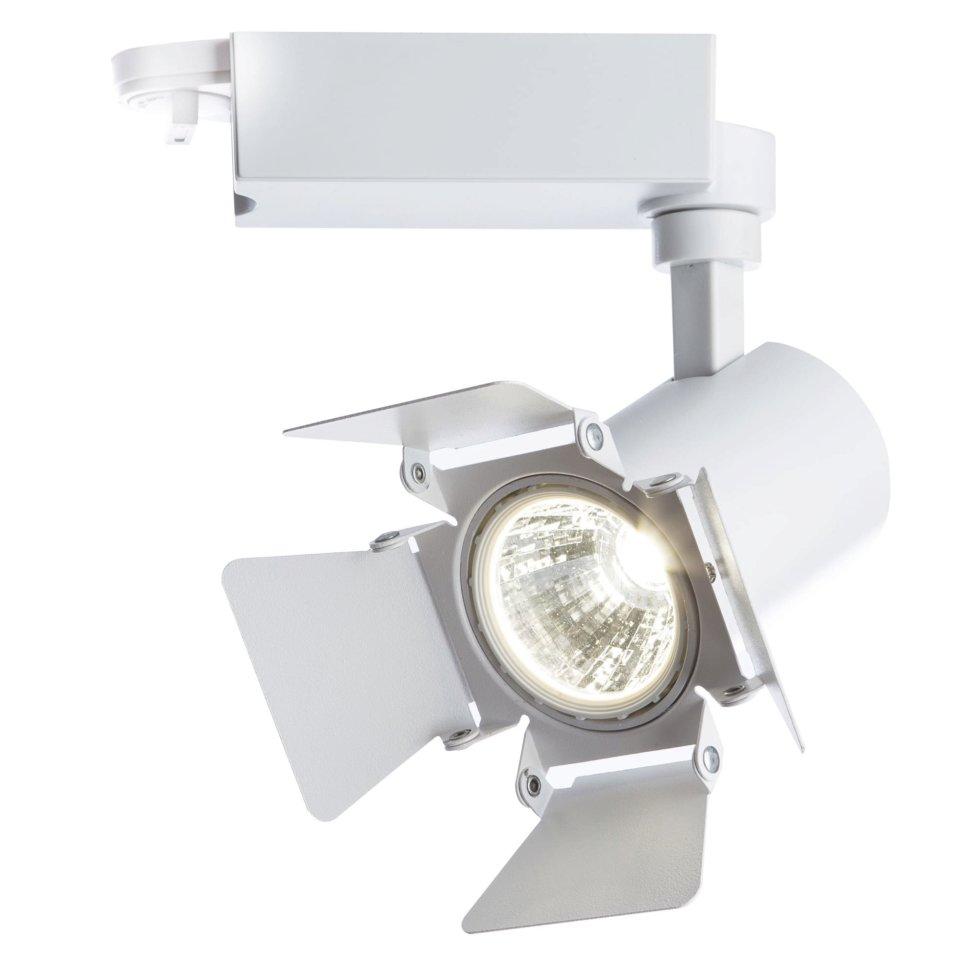 Светильник на шину светодиодный 9 Вт, 560 Лм, цвет белый