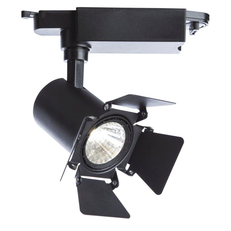 Светильник на шину светодиодный 9 Вт, 560 Лм, цвет чёрный