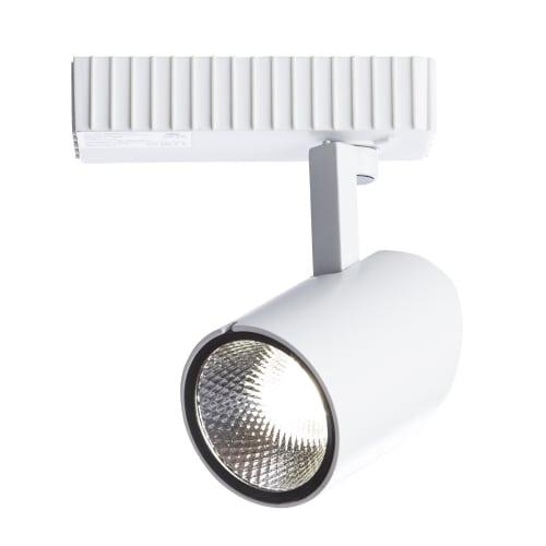 Светильник на шину светодиодный 7 Вт, 600 Лм, цвет белый