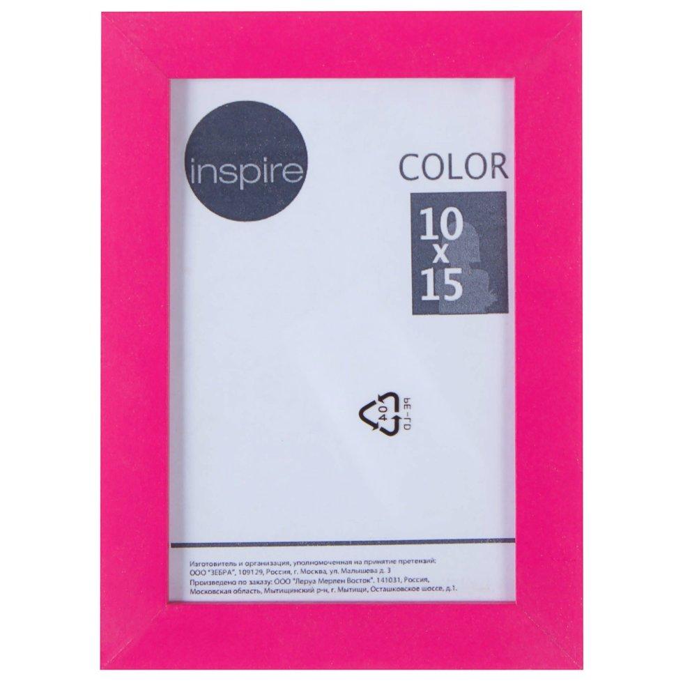 Рамка Inspire «Color», 10х15 см, цвет фуксия