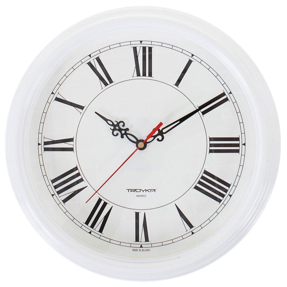 Часы настенные Римские цвет белый диаметр 30 см