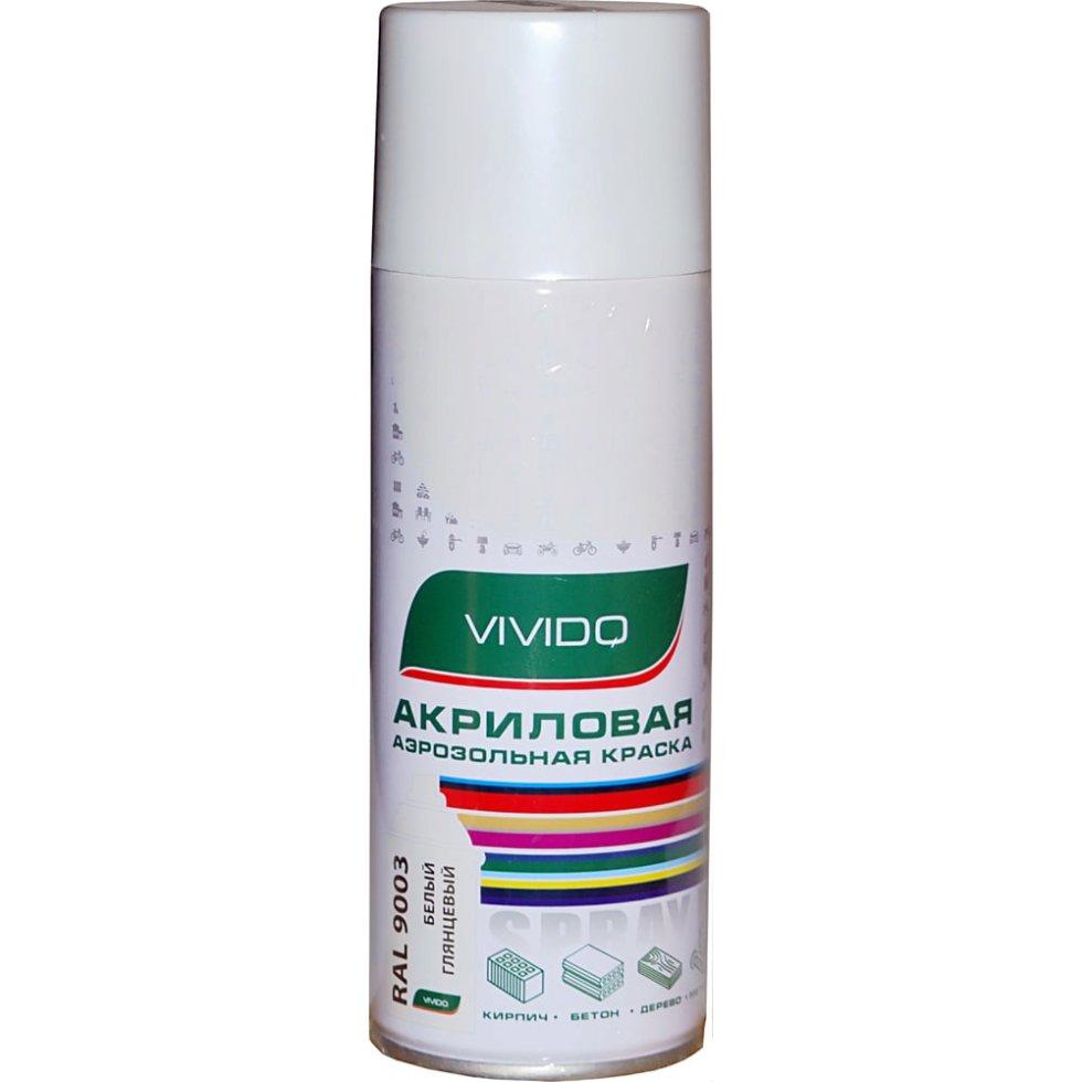 Аэрозоль Vivido Bosny RAL 9003 белый глянец