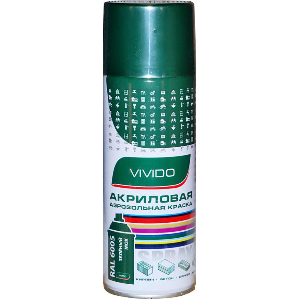 Аэрозоль Vivido цвет зелёный мох RAL 6005/6026