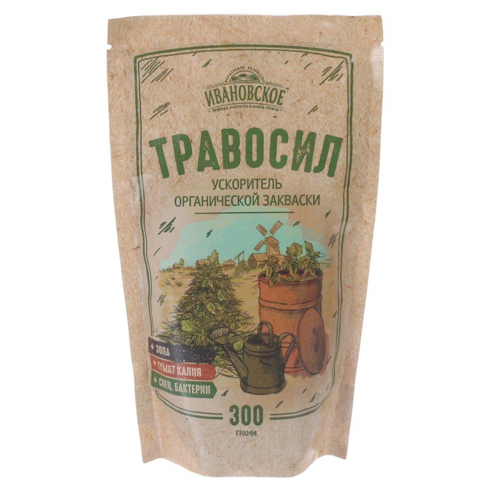 Ускоритель органической закваски «Травосил», 300 г