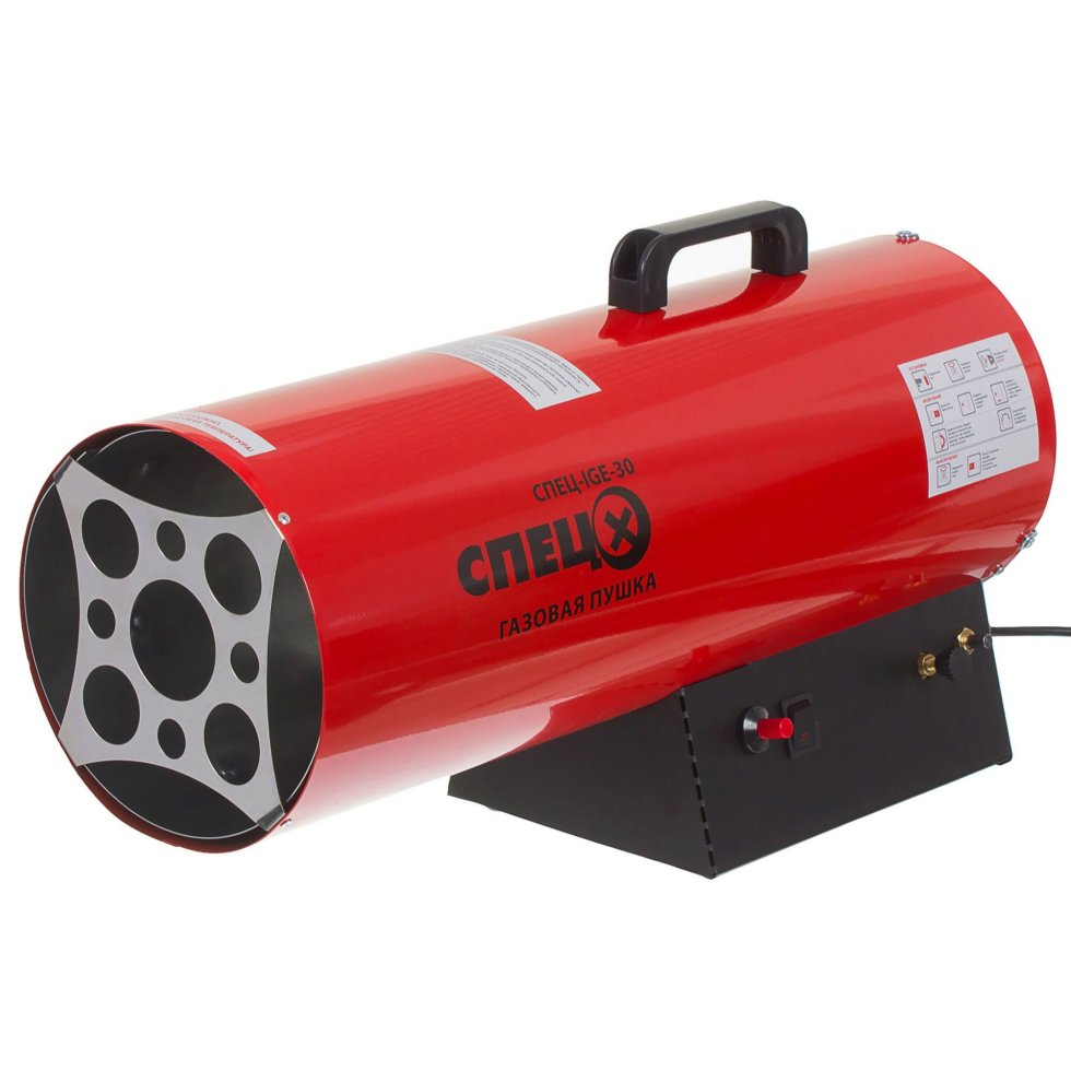 Пушка газовая тепловая 33 кВт