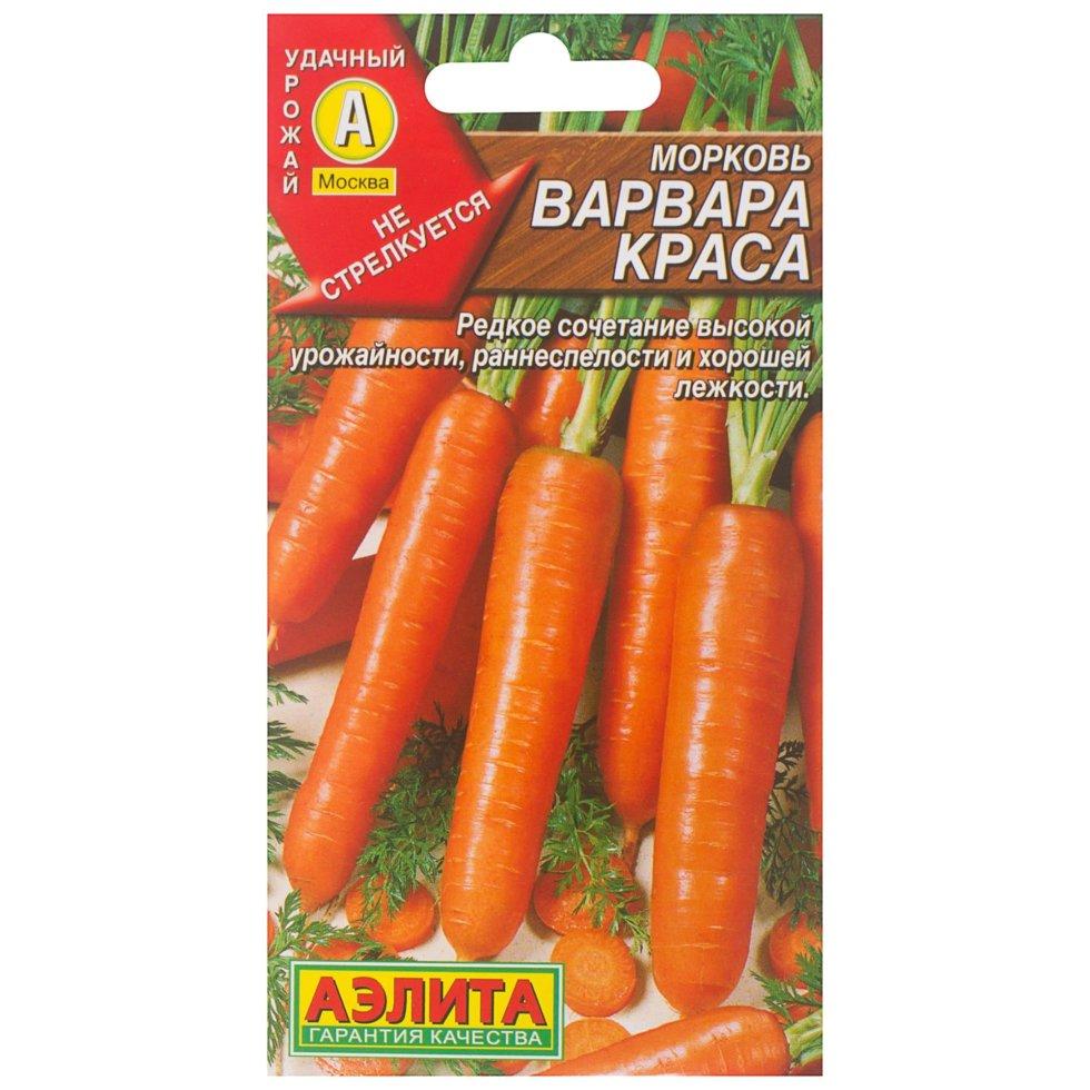 Морковь «Варвара Краса» 2 г