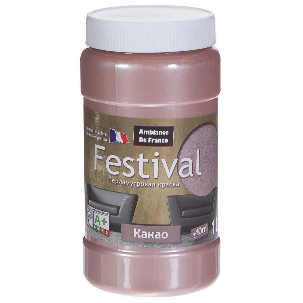 Краска перламутровая Festival 1 л какао