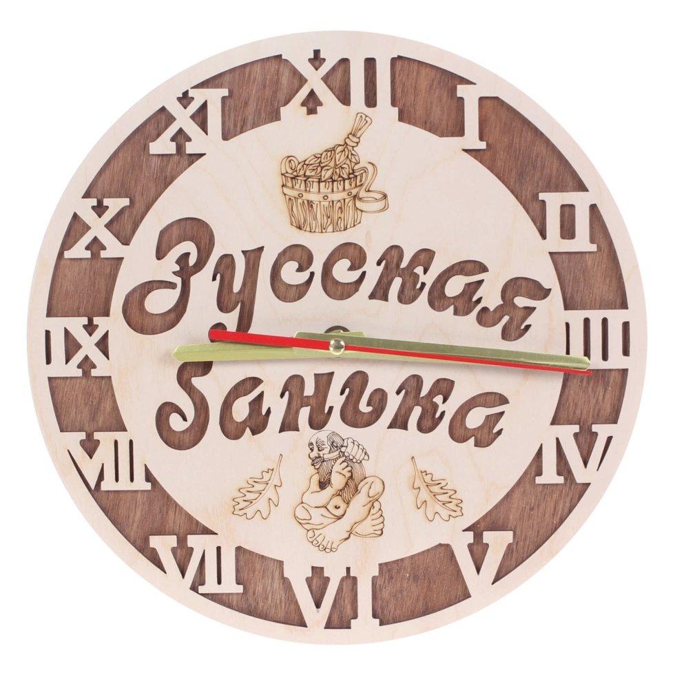 Часы для бани «С лёгким паром»