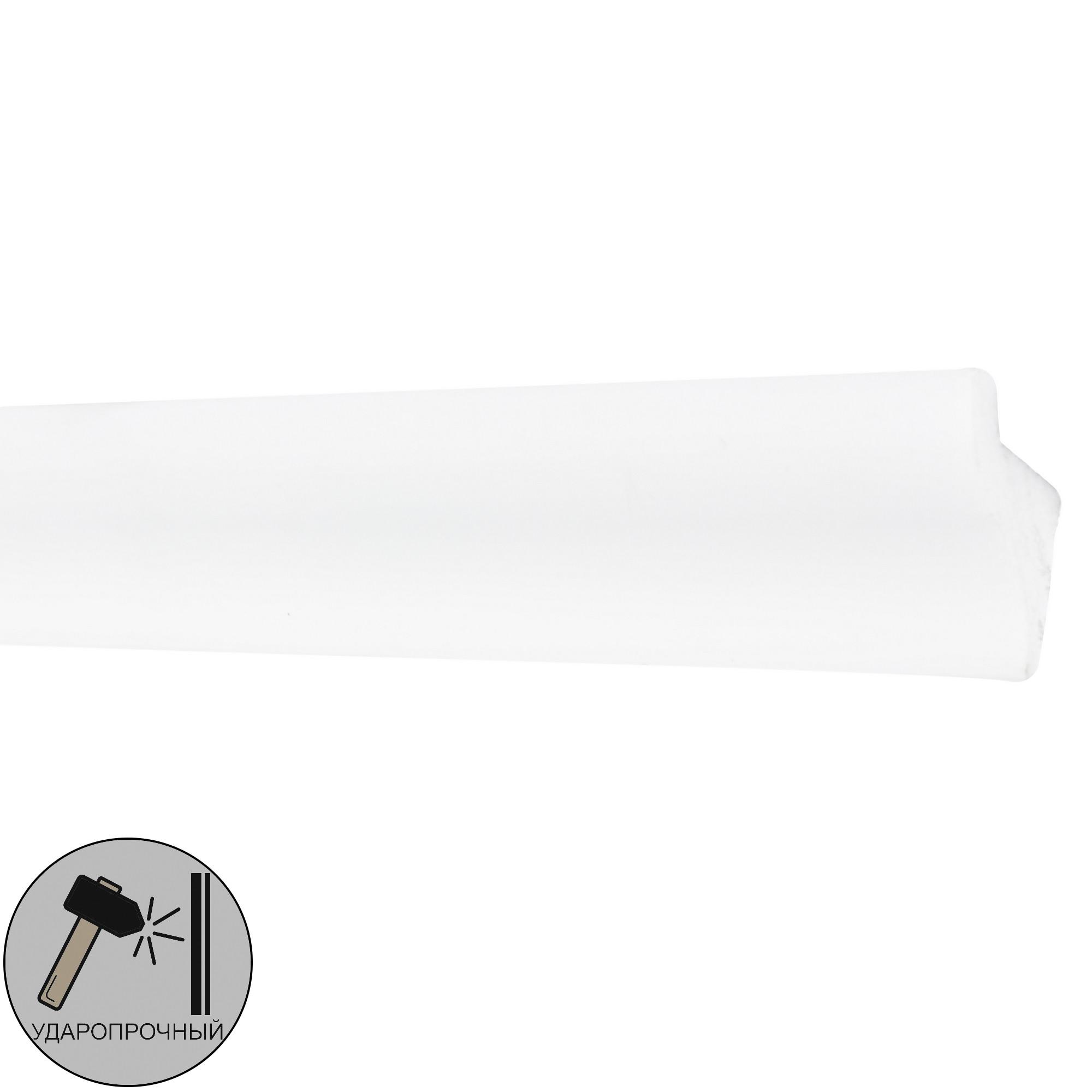 Плинтус потолочный ударопрочный для LED IL3 2 м