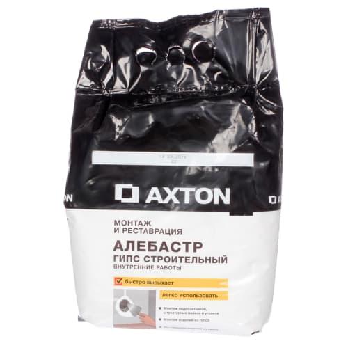 Алебастр Axton, 2.5 кг