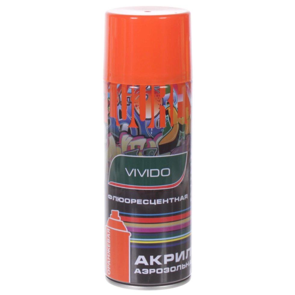 Аэрозоль Vivido флюоресцентная цвет оранжевый
