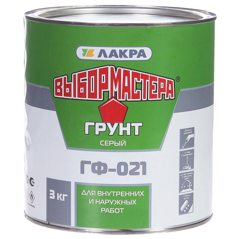 Грунт ГФ-021 Выбор мастера цвет серый 3 кг