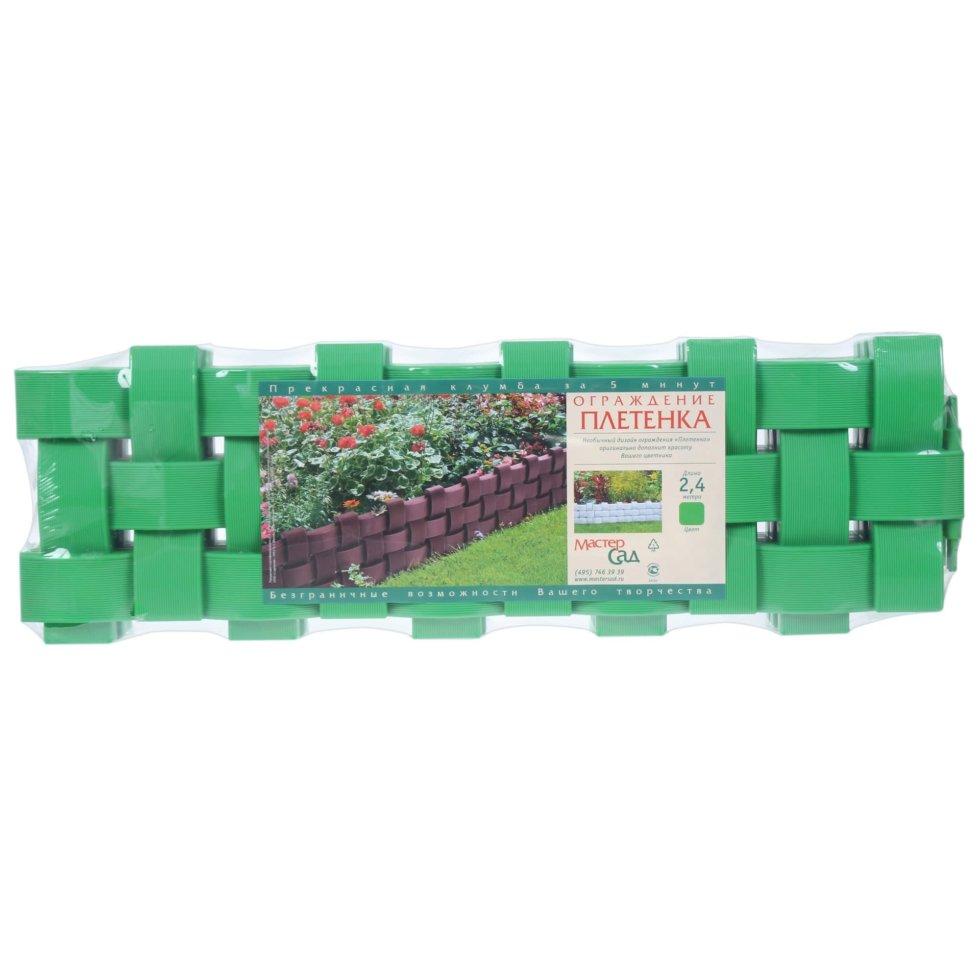 Ограждение «Плетенка» цвет зеленый 2.4 м
