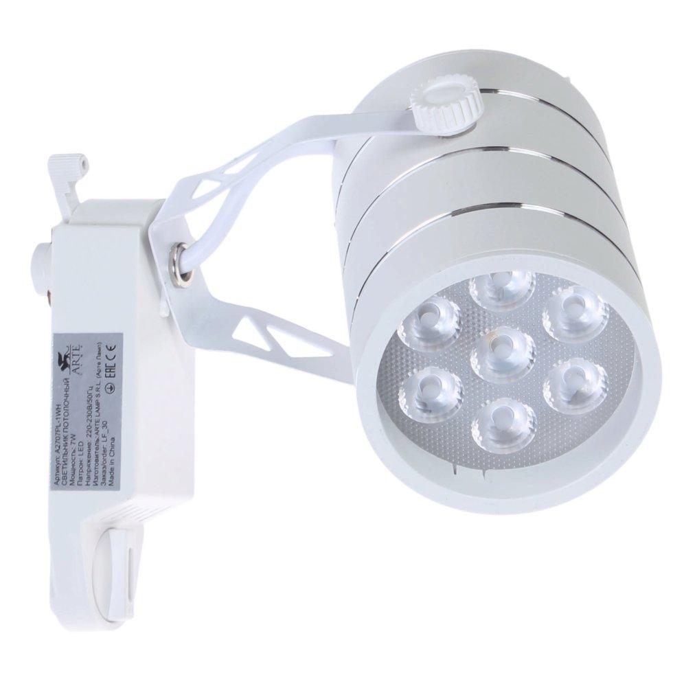 Светильник на шину светодиодный «Cinto», 7 Вт, цвет белый