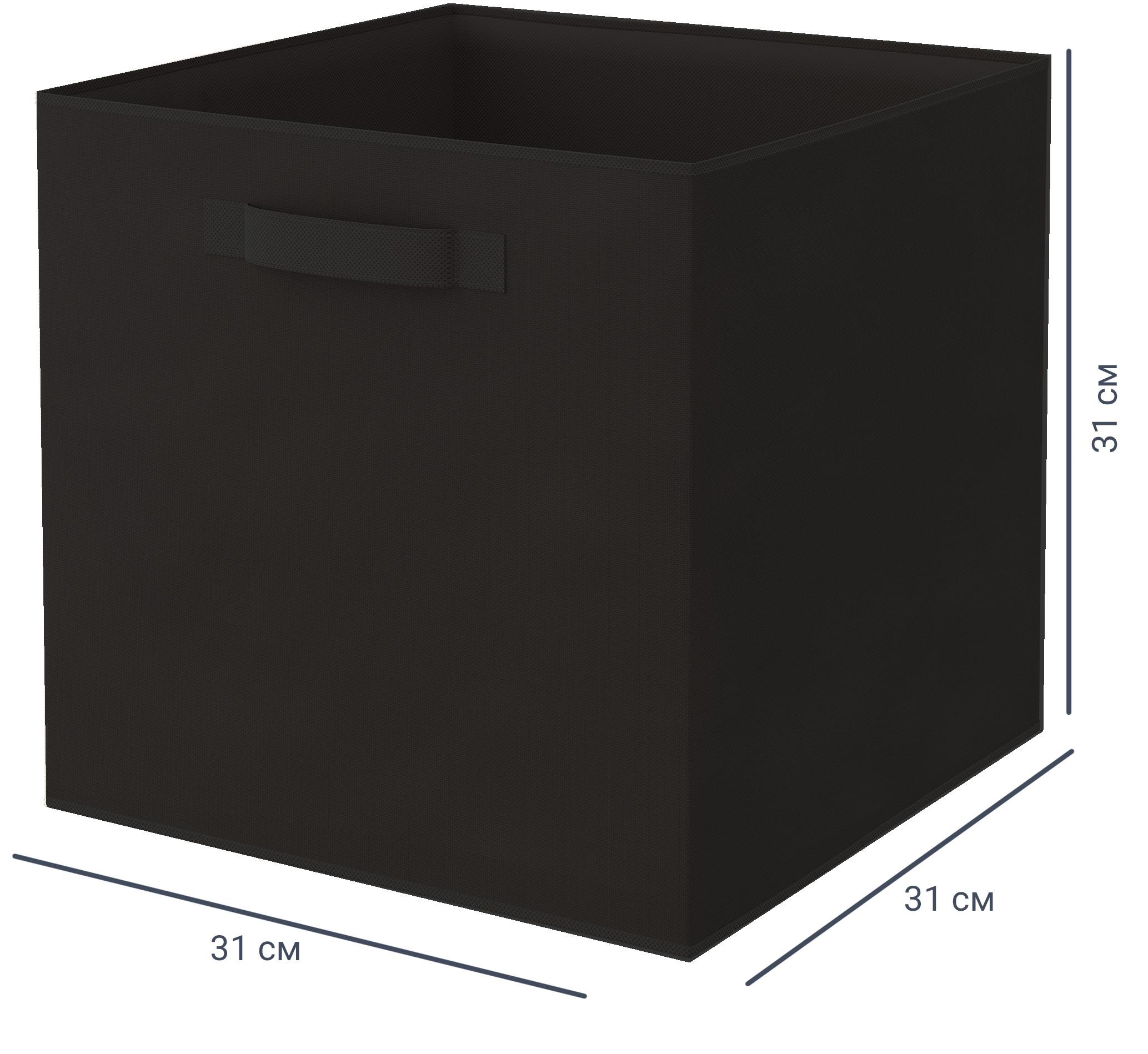 Короб Spaceo Paris, 310х310х310 мм, 29.7 л, полиэстер, цвет чёрный