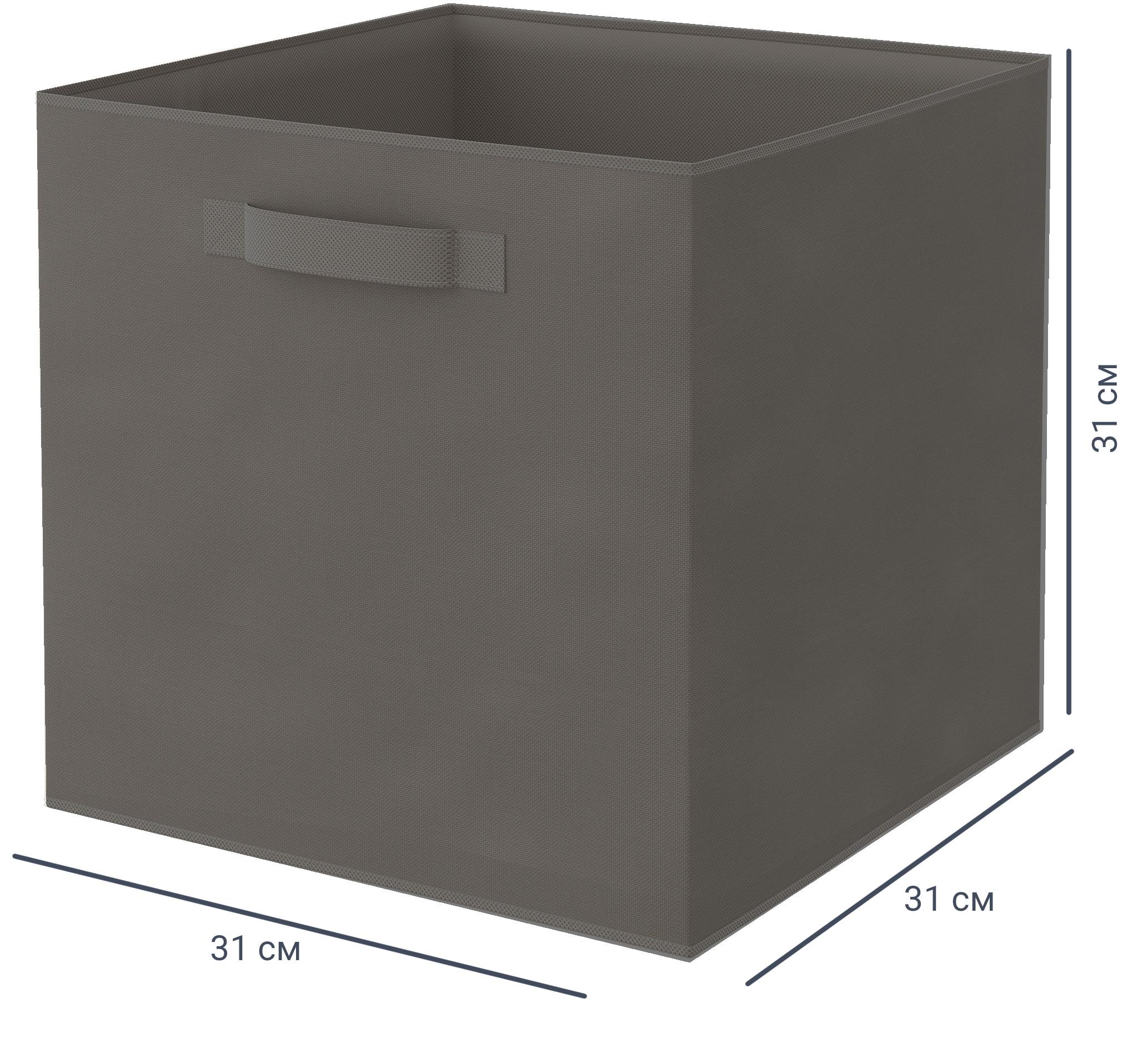 Короб Spaceo Granit, 310х310х310 мм, 29.7 л, нетканый полиэстер, цвет серый