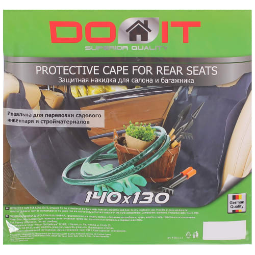Накидка защитная Rexxon в салон и багажник