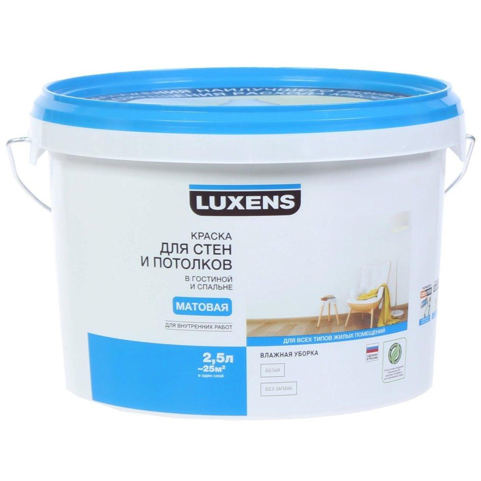 Краска для обоев Luxens, база А, 2.5 л