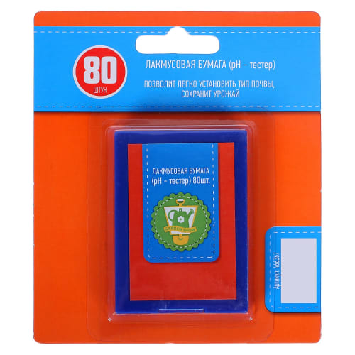 Лакмусовая бумага (pH-тестер), 80 шт.