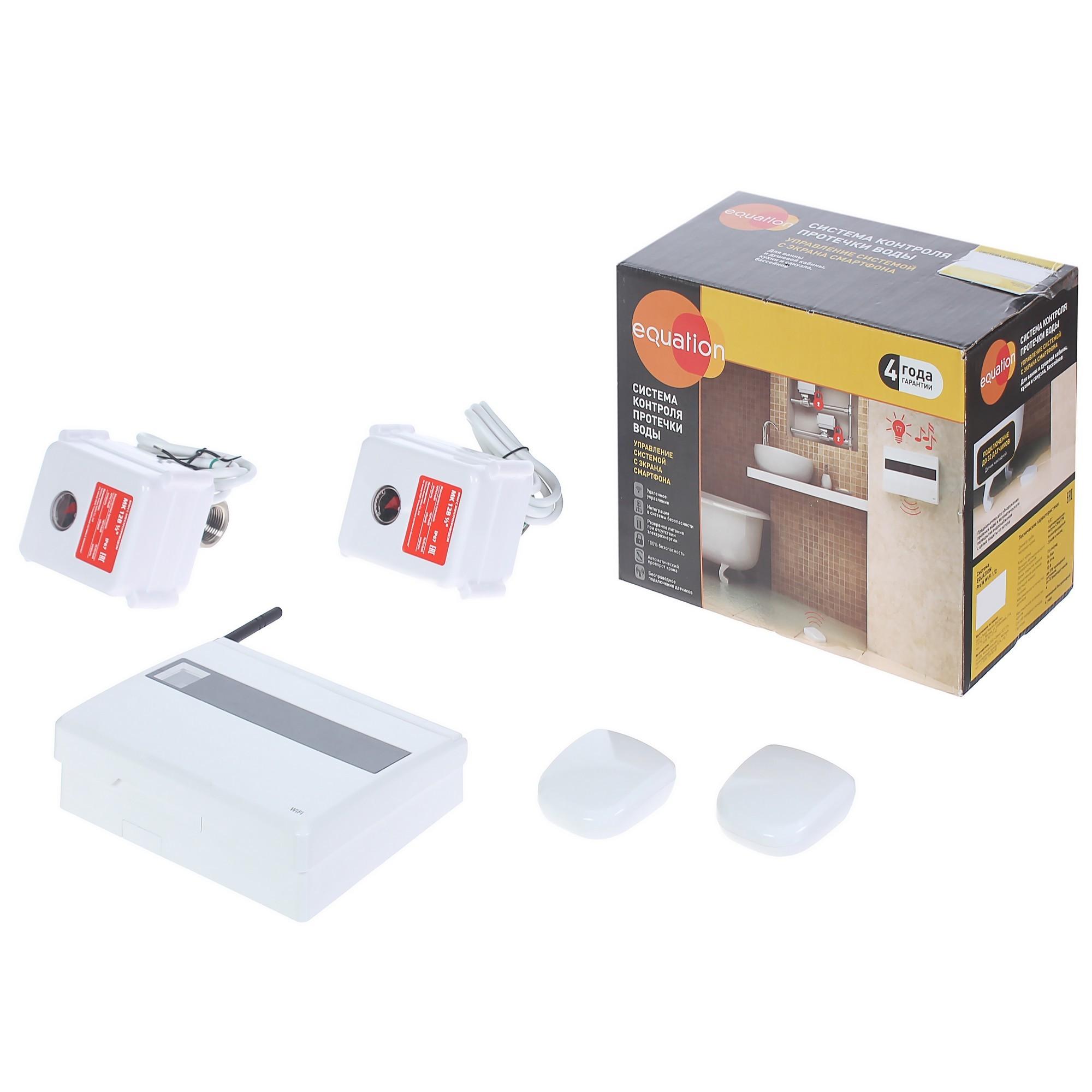 Система контроля протечки воды беспроводная Equation «Prow» с WiFi модулем, 1/2 дюйма