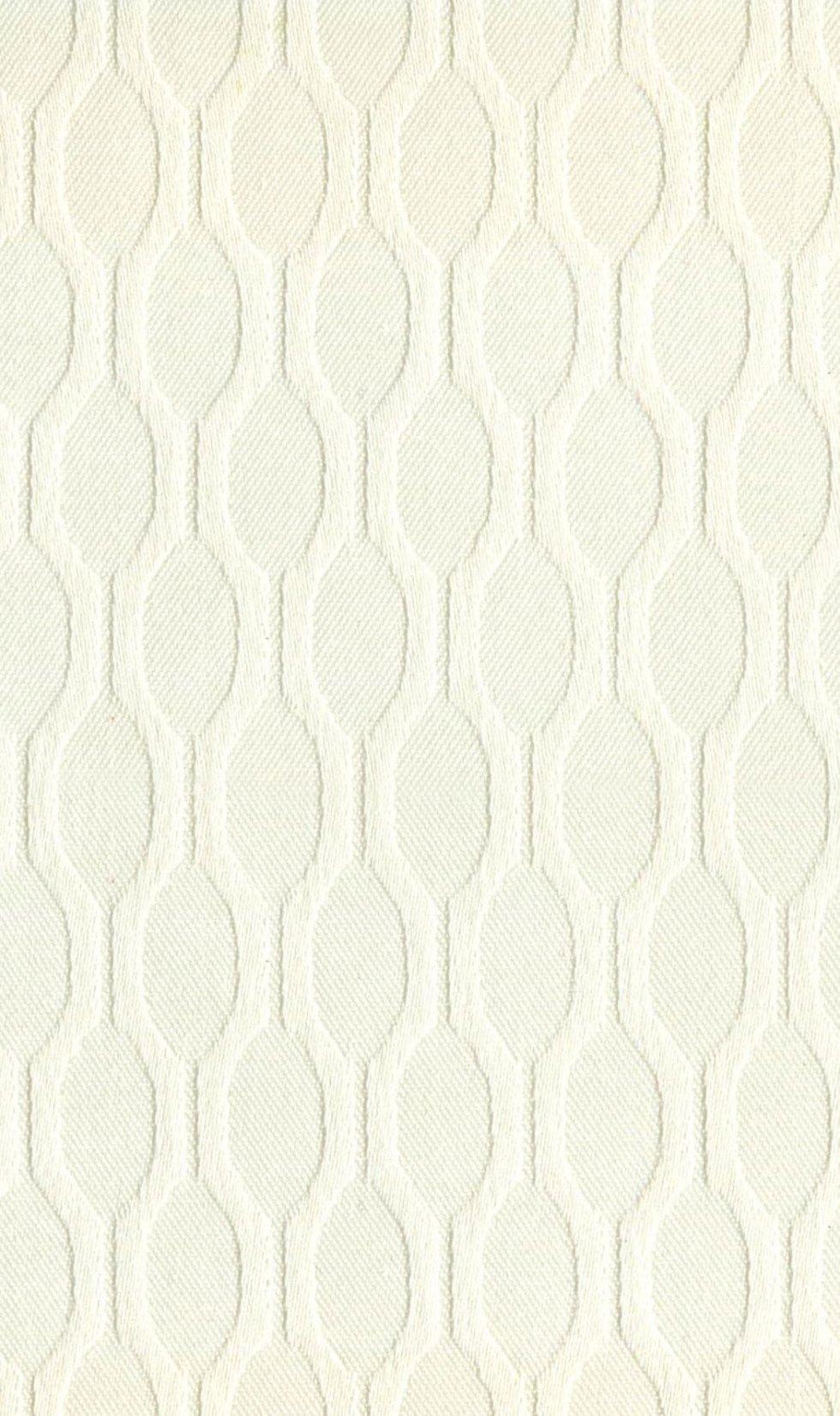 Ламели для вертикальных жалюзи «Пассаж» 180 см, цвет белый, 5 шт.