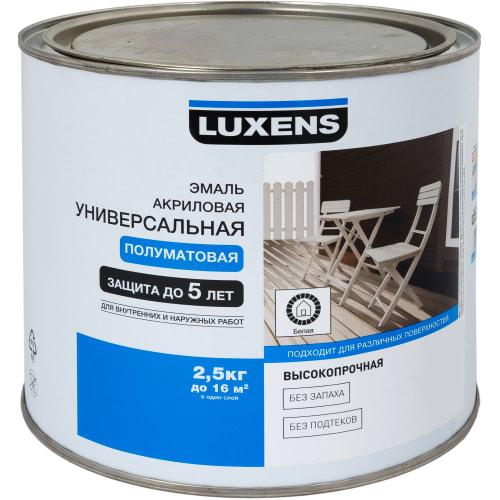 Эмаль Luxens универсальная цвет белый 2.5 кг