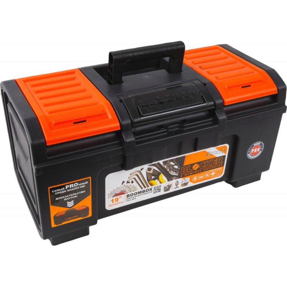 Ящик для инструмента Boombox 19, 270х240х480 мм, пластик, цвет чёрный/оранжевый