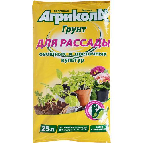 Грунт для рассады Агрикола, 25 л