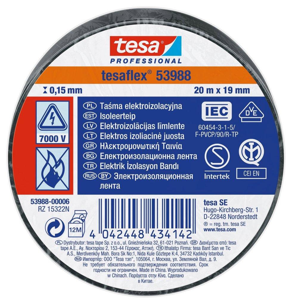Изолента Tesa ПВХ 19 мм 20 м цвет чёрный