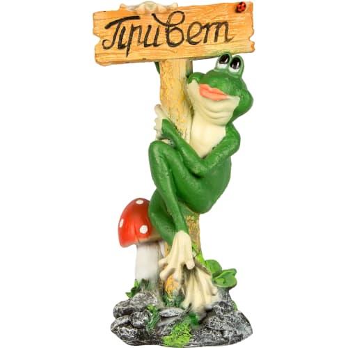 Фигура садовая «Лягушка с табличкой Привет» высота 50 см