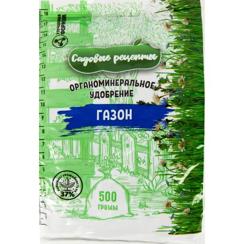 Удобрение для газона Садовые рецепты 500 г