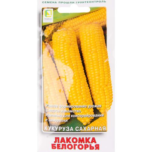 Семена Кукуруза «Лакомка Белогорья»