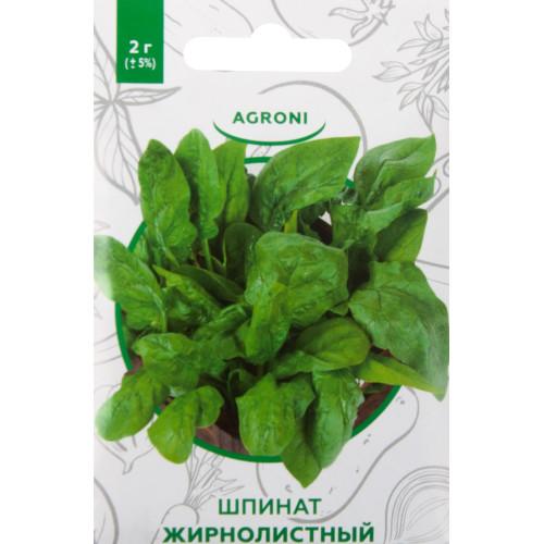 Семена Шпинат «Жирнолистный» XS