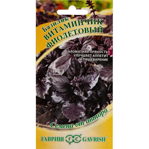 Семена Базилик «Витаминчик» фиолетовый 0.3 г
