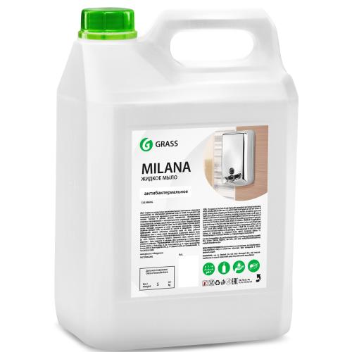 Жидкое мыло Grass Milana антибактериальное 5 кг