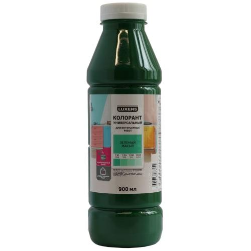 Колорант Luxens 0.9 л цвет зеленый