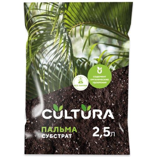 Грунт Cultura для пальмы 2.5 л
