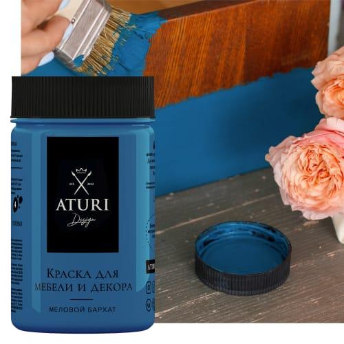 Краска для мебели меловая Aturi цвет глубокие чувства 0.28 л