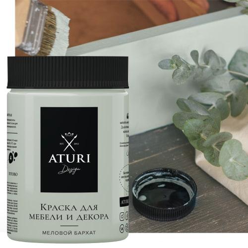 Краска для мебели меловая Aturi цвет сензария 0.55 л