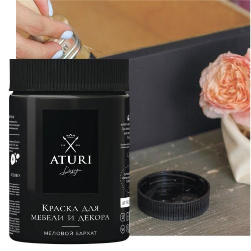 Краска для мебели меловая Aturi цвет черный бархат 0.55 л