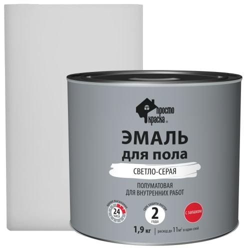 Эмаль для пола Простокраска цвет светло-серый 1.9 кг