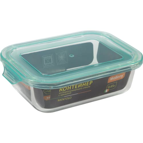 Контейнер для пищевых продуктов Mentolo 0.65 л