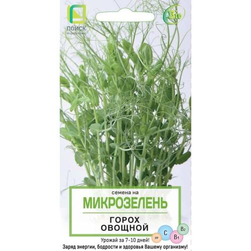Семена Микрозелёнь «Горох Овощной»