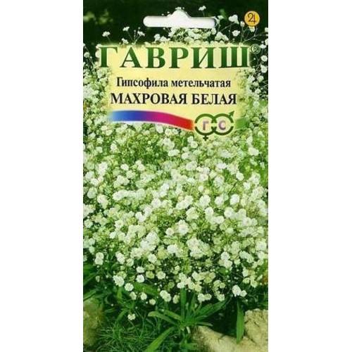 Семена Гипсофила метельчаятая махровая белая