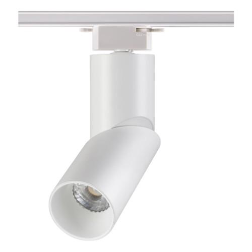 Трековый светильник Novotech Union 357837 цвет белый