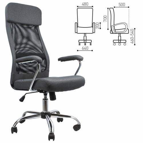 Кресло офисное Brabix Flight Ex-540, хром, ткань, сетка, серое, 531848